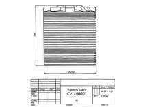 Емкость СV-10000 л