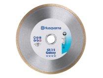 Алмазный диск Husqvarna GS 2