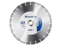 Алмазный диск Husqvarna GS 50 S+